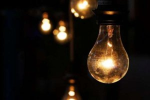 26 Ağustos'ta enerji kesintisi